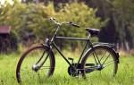 Как подобрать седло на велосипед?