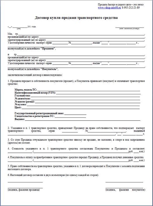 Сроки выписки из квартиры в паспортном столе